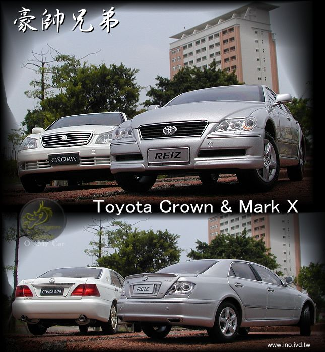 1 18 Toyota Crown Amp Mark X